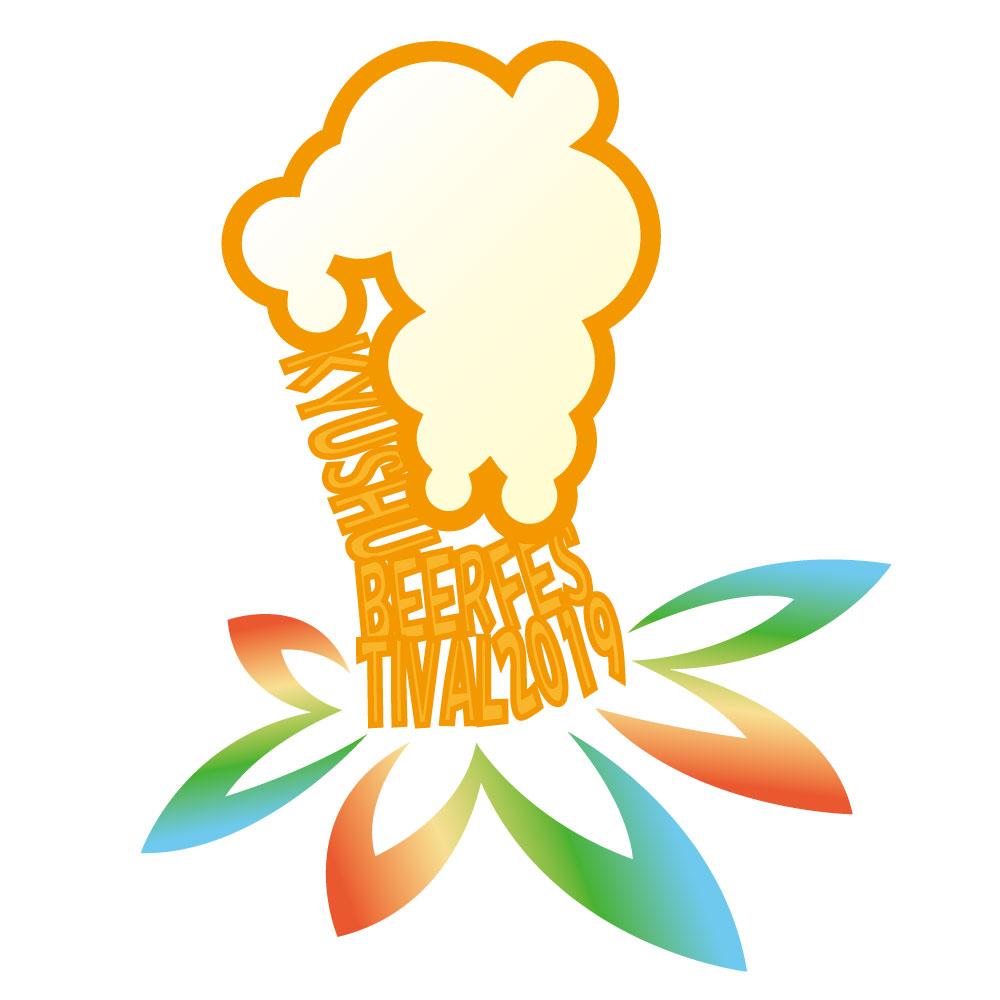九州ビアフェスティバル2019ロゴデザイン